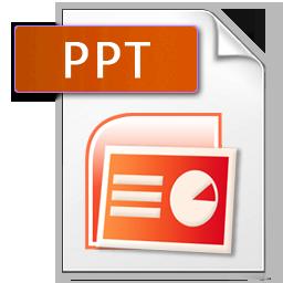 Файл ppt